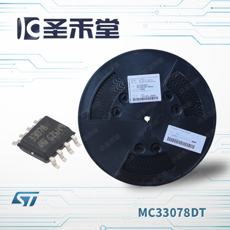 MC33078DT