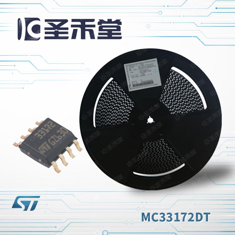 MC33172DT