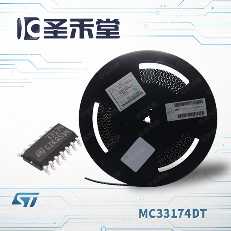 MC33174DT
