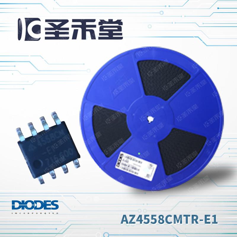 AZ4558CMTR-E1