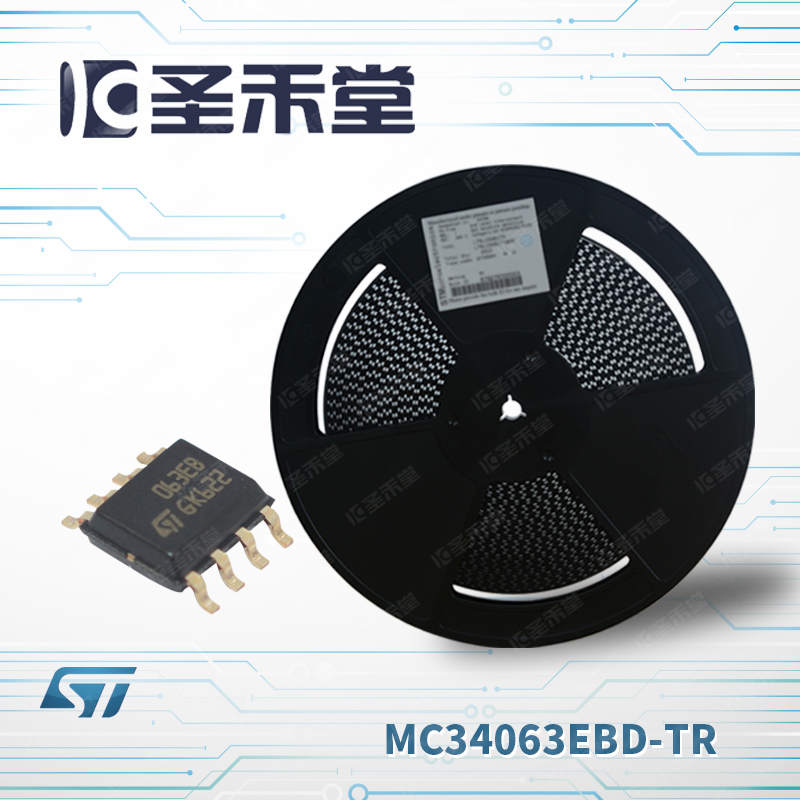 MC34063EBD-TR