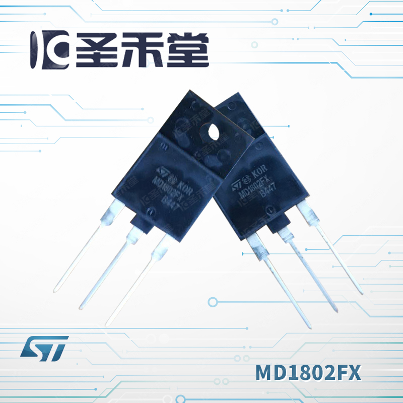 MD1802FX