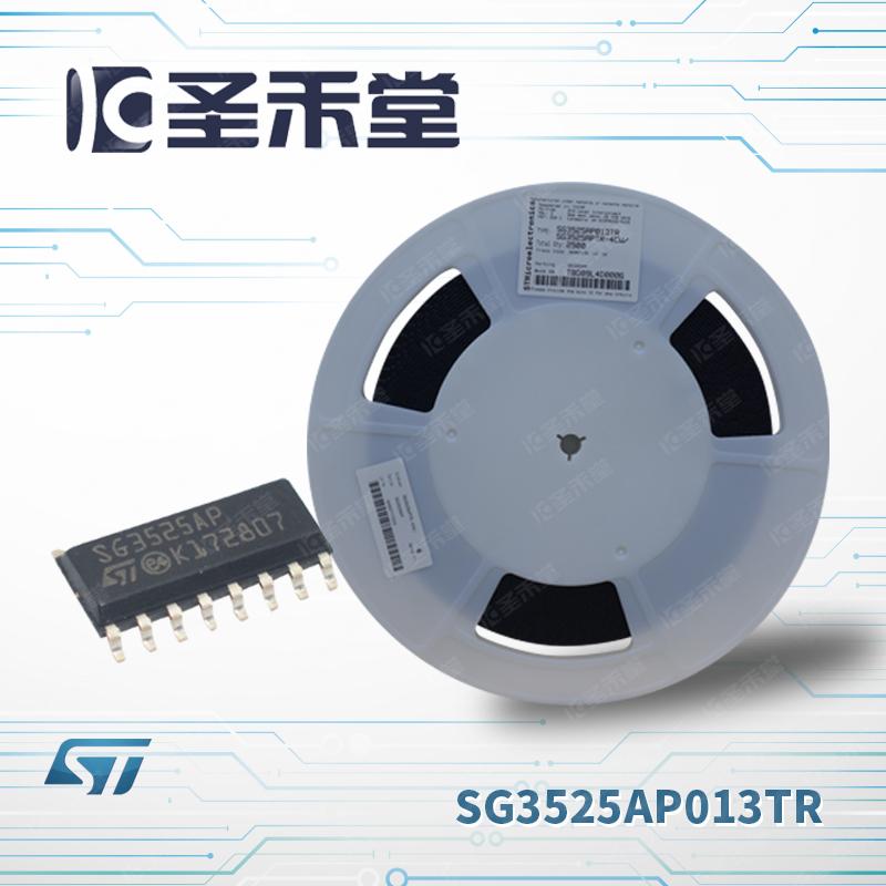 SG3525AP013TR