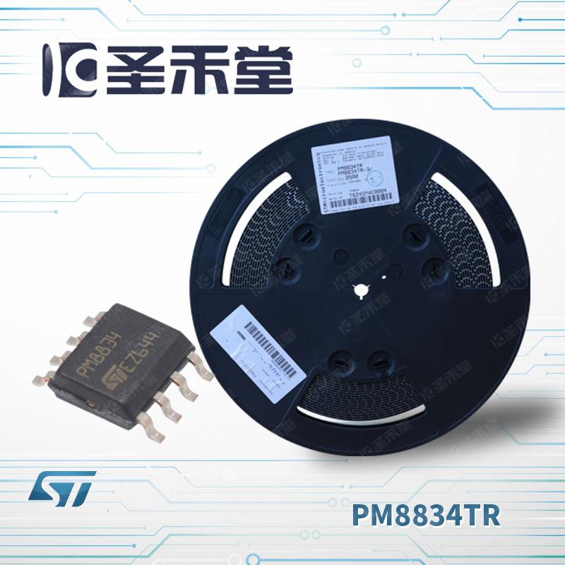 PM8834TR