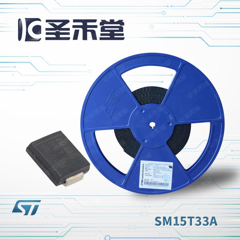 SM15T33A