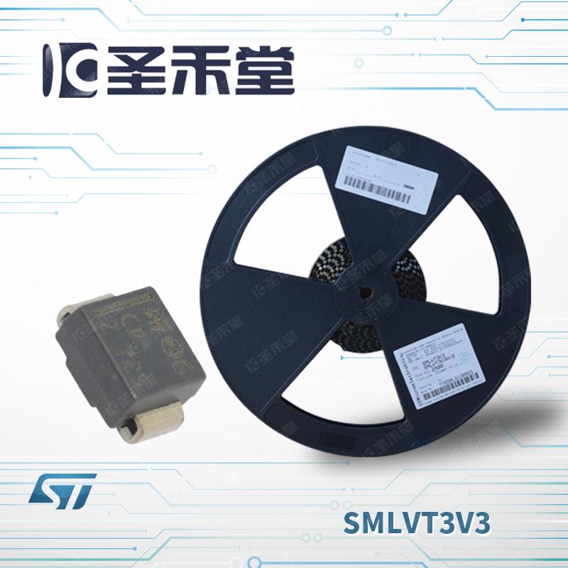 SMLVT3V3
