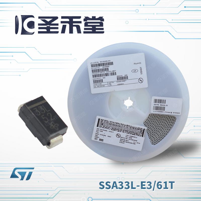 SSA33L-E3/61T