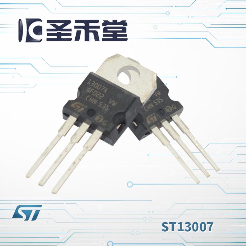 ST13007