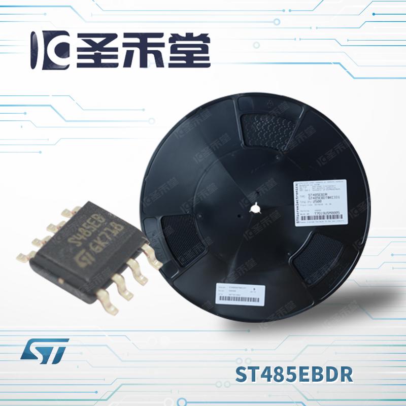 ST485EBDR