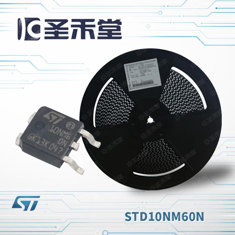 STD10NM60N