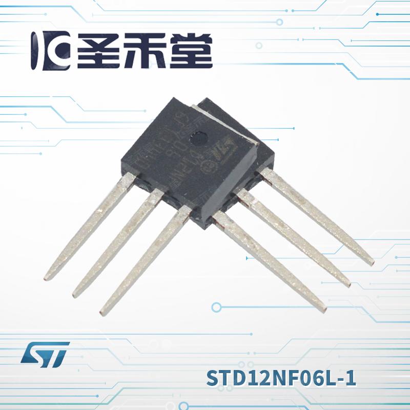 STD12NF06L-1