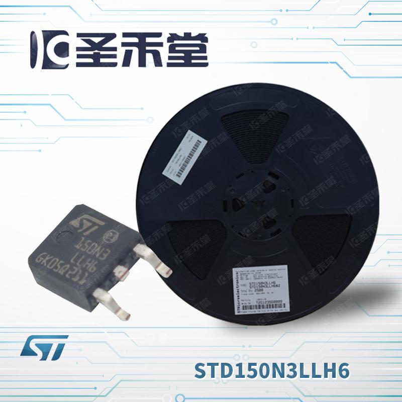 STD150N3LLH6