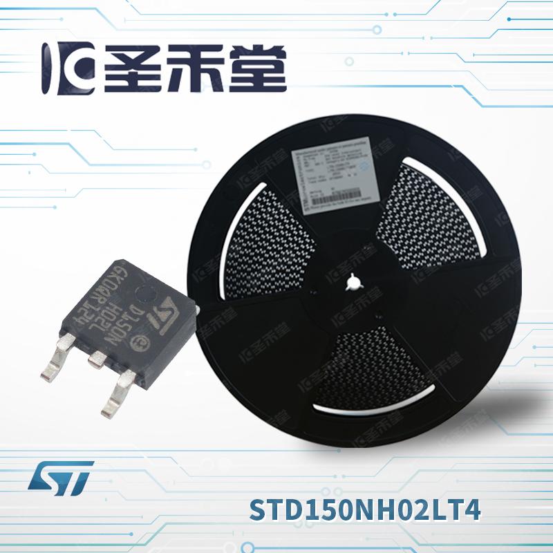 STD150NH02LT4