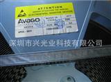 Avago APDS-9801 数字距离传感器和模拟环境光亮度传感器