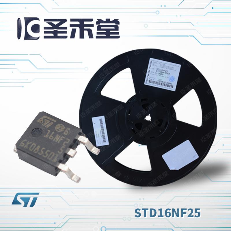 STD16NF25