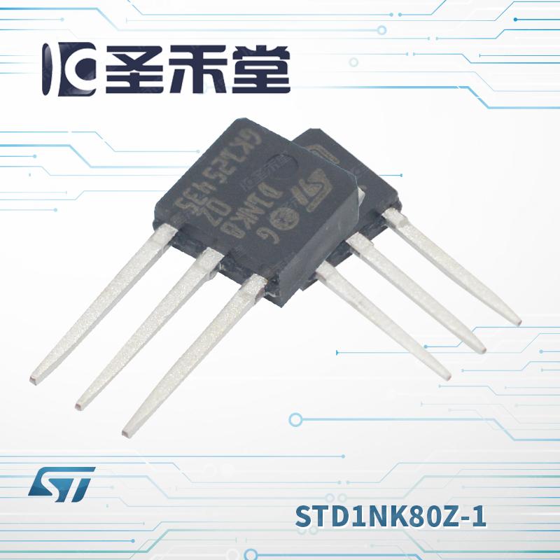 STD1NK80Z-1