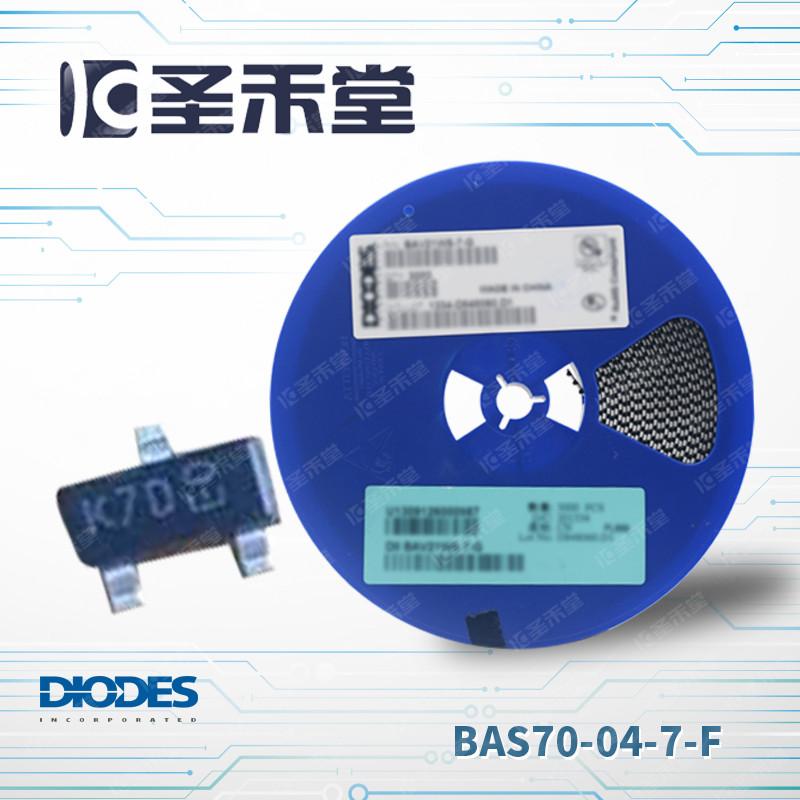 BAS70-04-7-F