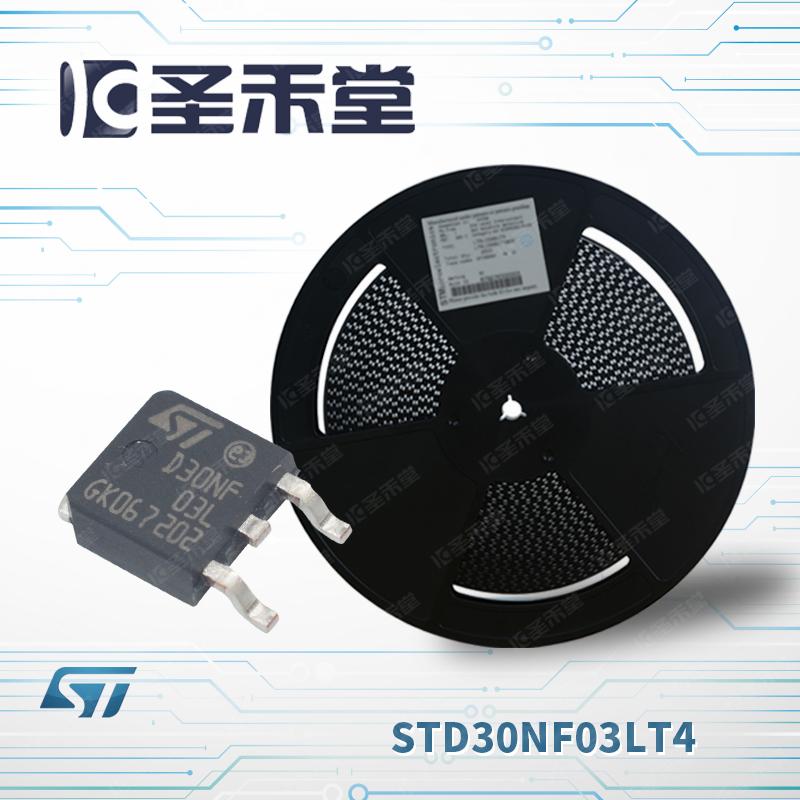 STD30NF03LT4