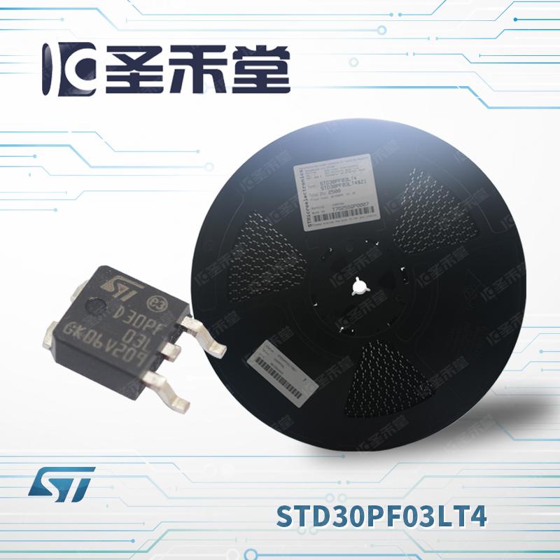 STD30PF03LT4