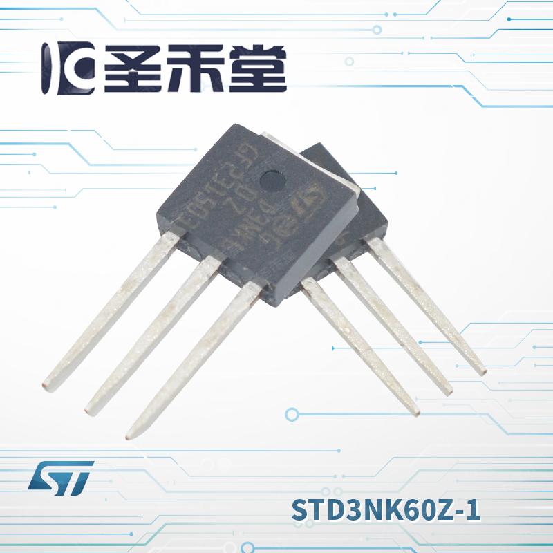 STD3NK60Z-1