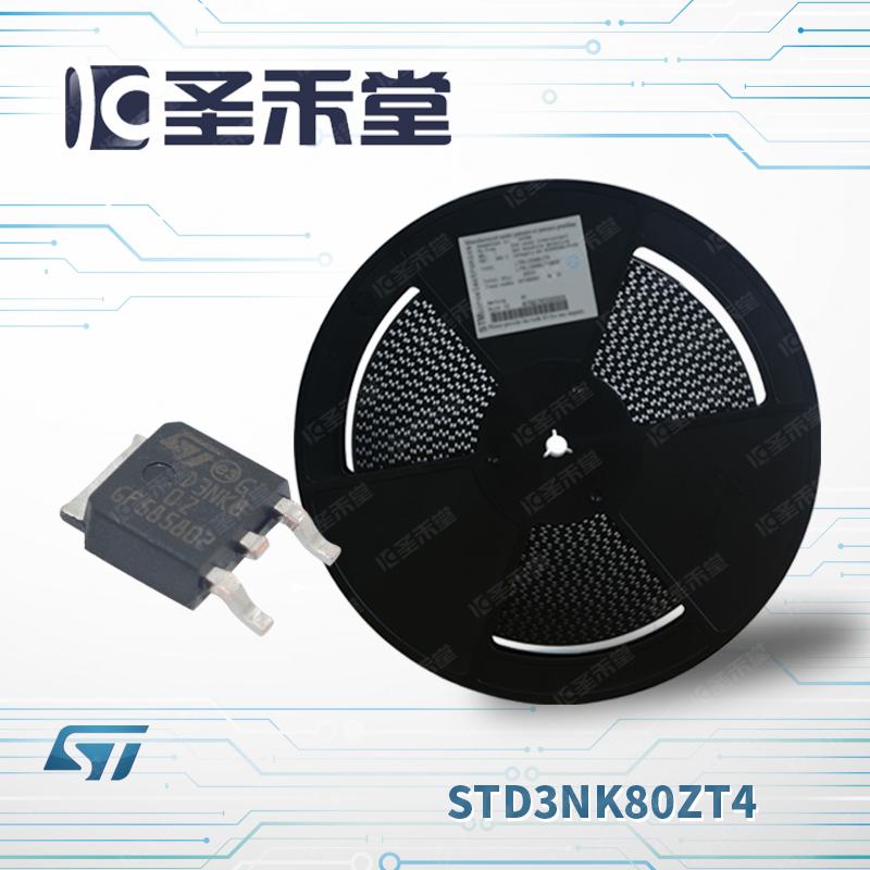 STD3NK80ZT4