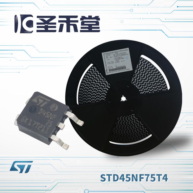 STD45NF75T4