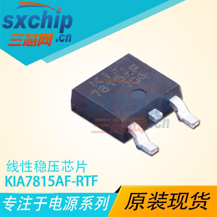 KIA7815AF-RTF
