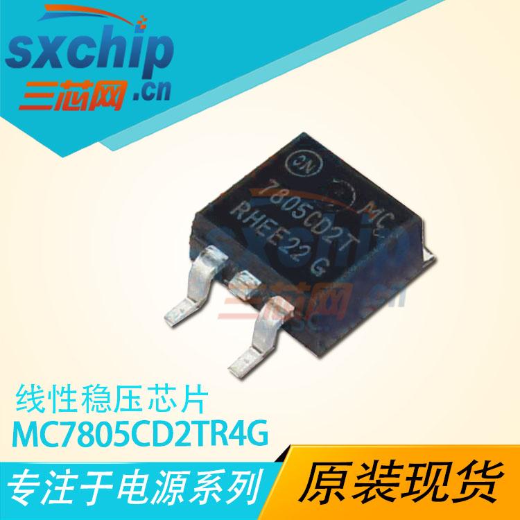MC7805CD2TR4G