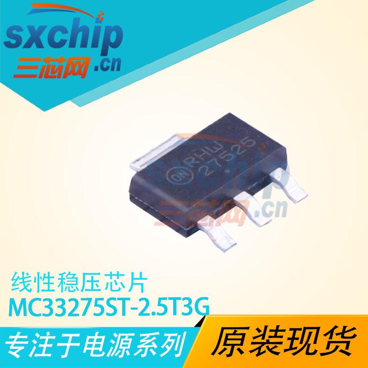 MC33275ST-2.5T3G