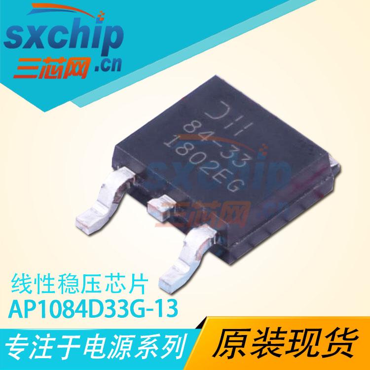 AP1084D33G-13
