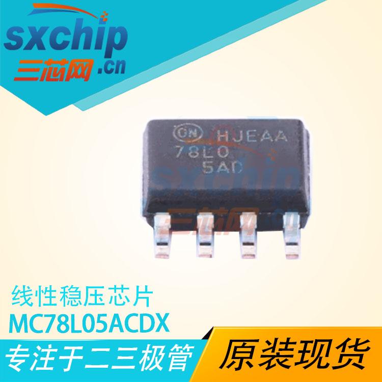 MC78L05ACDX