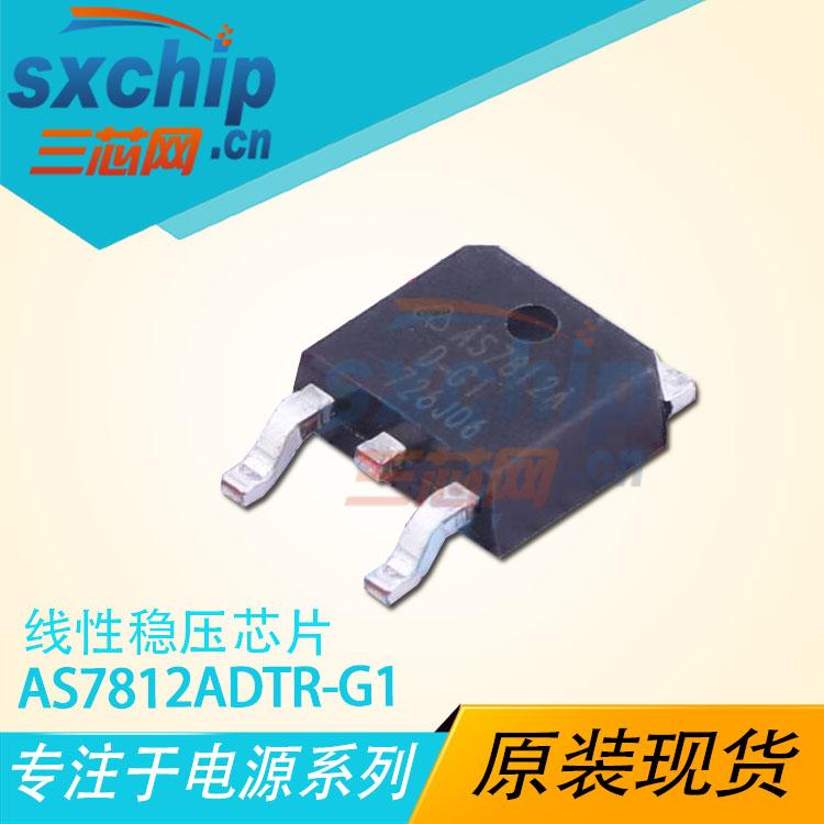 AS7812ADTR-G1