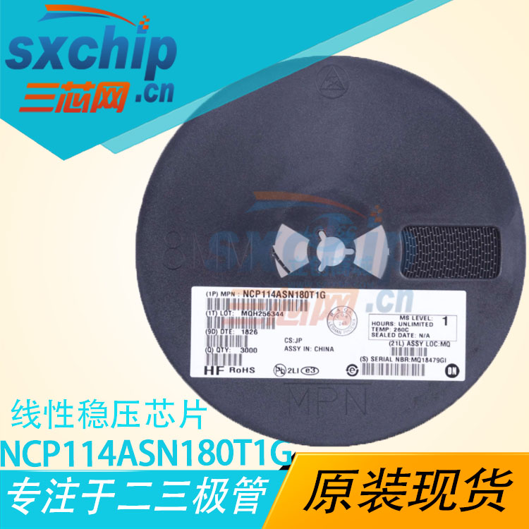 NCP114ASN180T1G