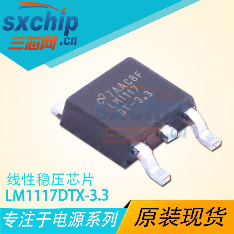 LM1117DTX-3.3/NOPB