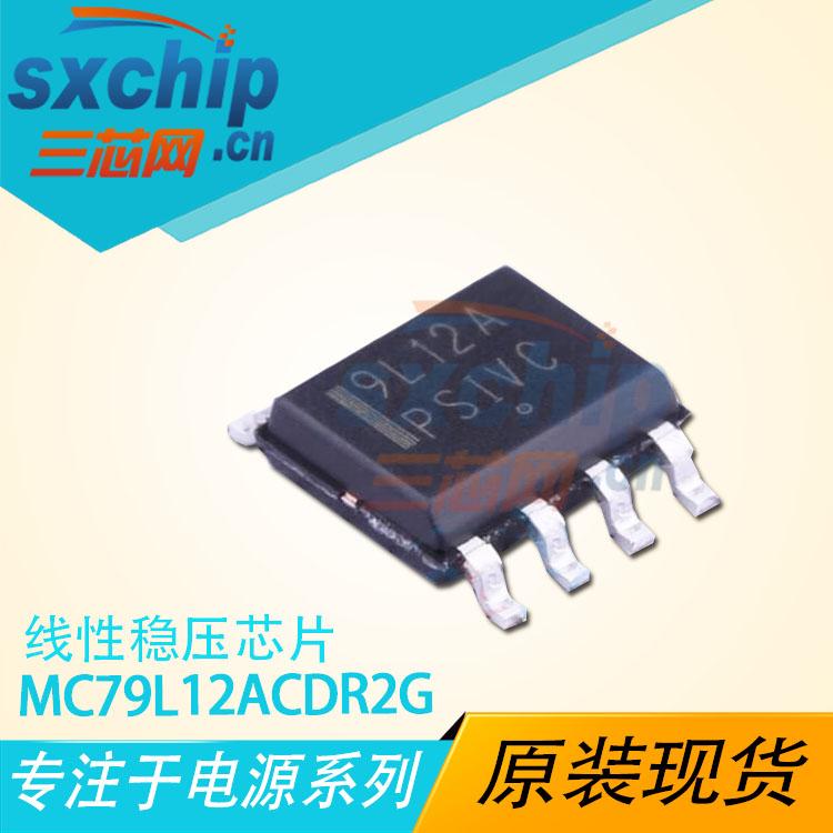 MC79L12ACDR2G
