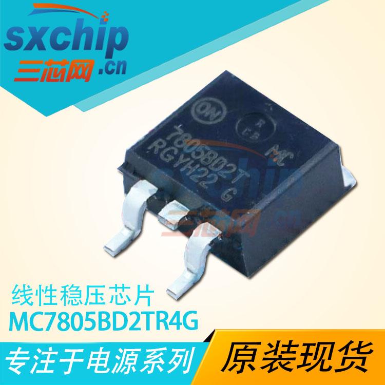 MC7805BD2TR4G
