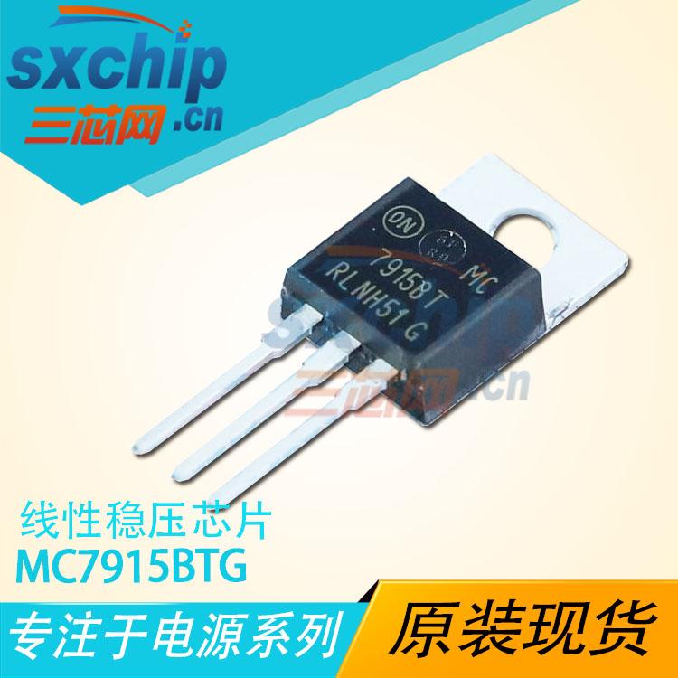 MC7915BTG