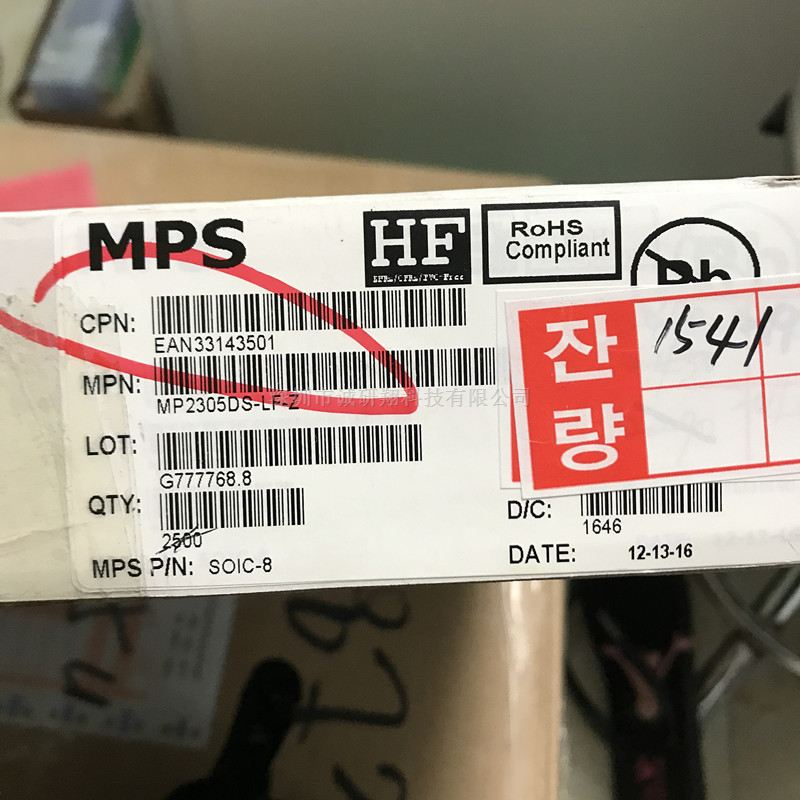MP2305DS-LF-Z