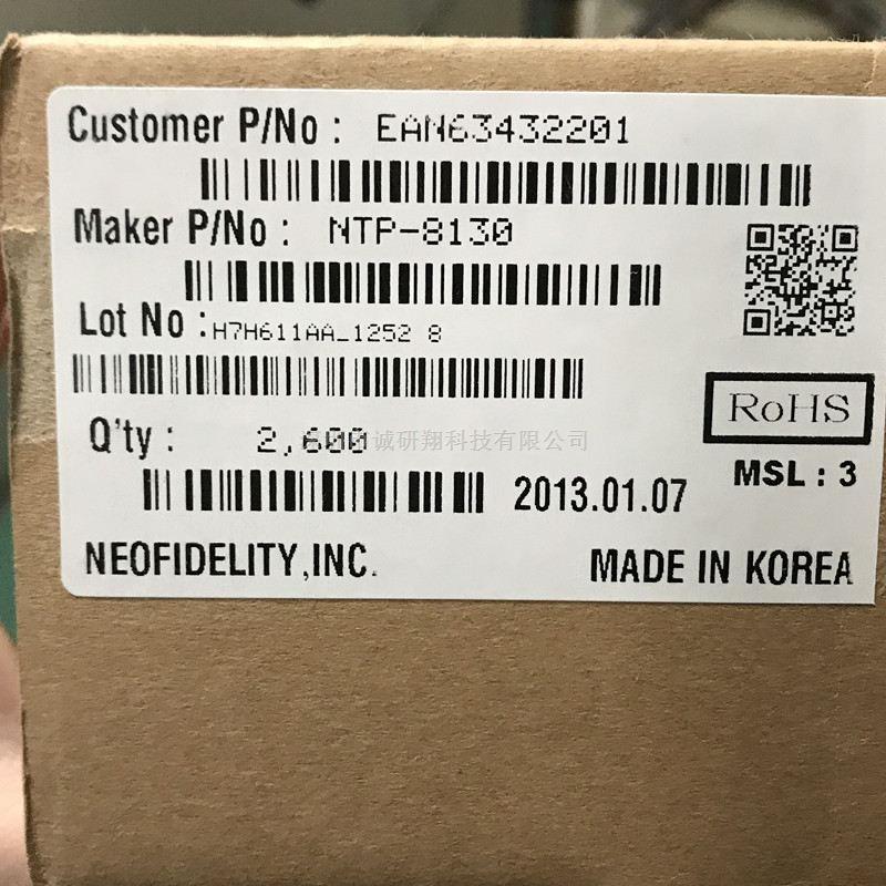 NTP-8130