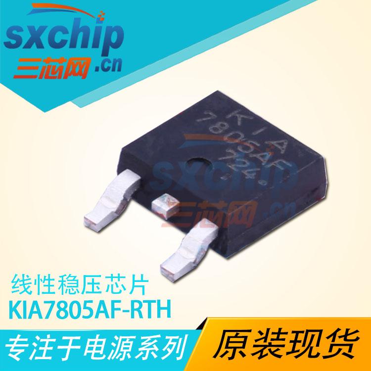 KIA7805AF-RTH/P