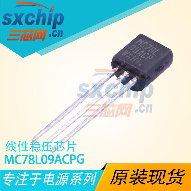 MC78L09ACPG