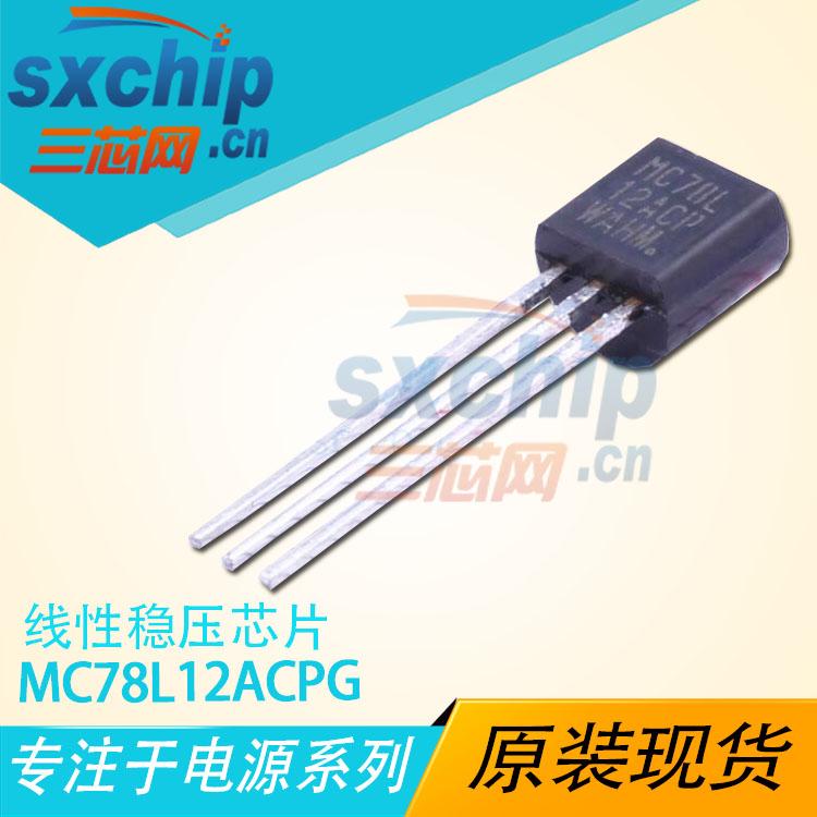MC78L12ACPG