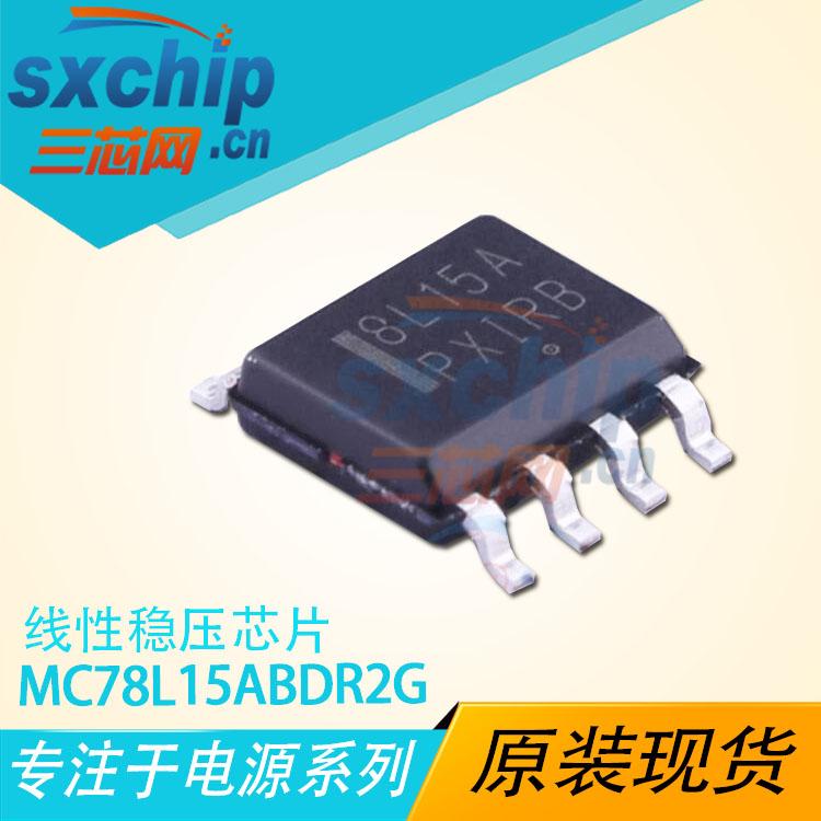 MC78L15ABDR2G