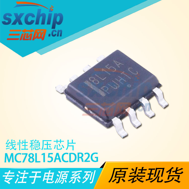 MC78L15ACDR2G