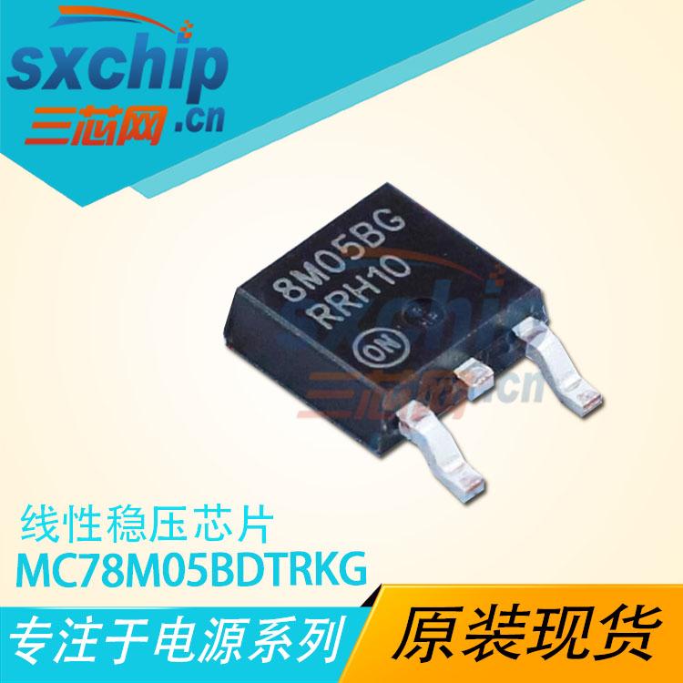 MC78M05BDTRKG
