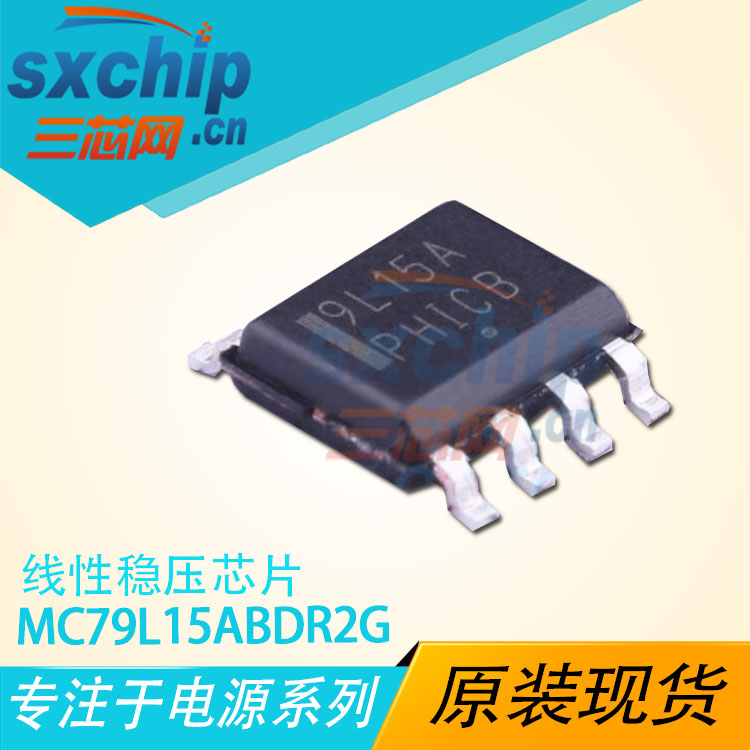 MC79L15ABDR2G