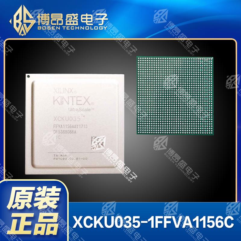 XCKU035-1FFVA1156C