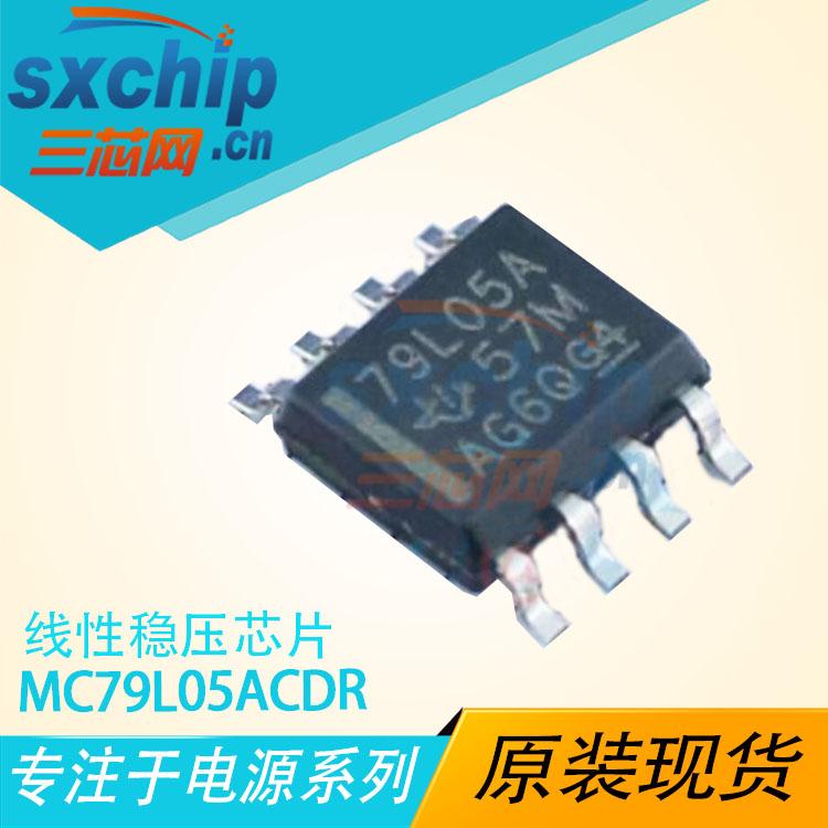 MC79L05ACDR