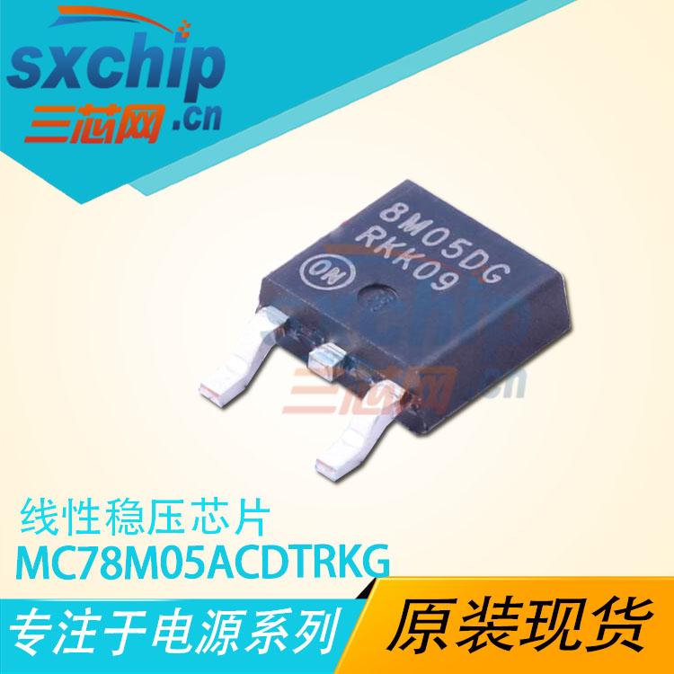 MC78M05ACDTRKG