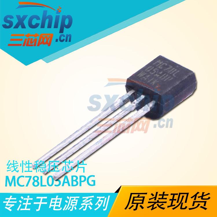 MC78L05ABPG